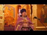 23.03.2014 - Проповедь в неделю Крестопоклонную