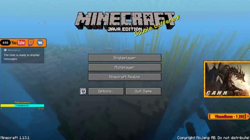 Играем у LZG на сервере - Minecraft