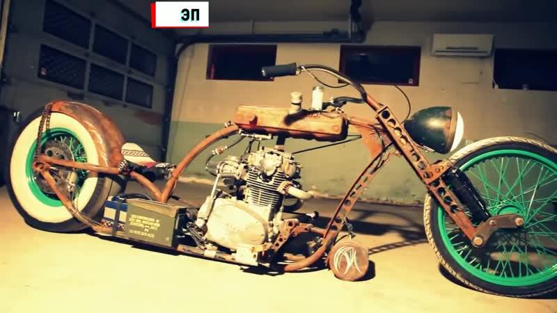 Мотоцикл в стиле рэп - Невероятные изобретения сделанные в домашних условиях