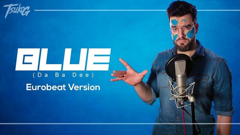 Blue (Da Ba Dee) - EUROBEAT VERSION - Tsuko G.