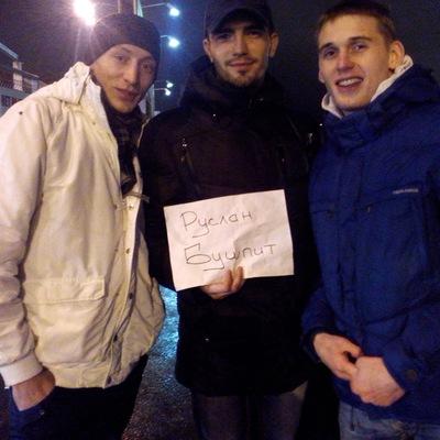 Руслан Юрич, 13 апреля , Санкт-Петербург, id8552244