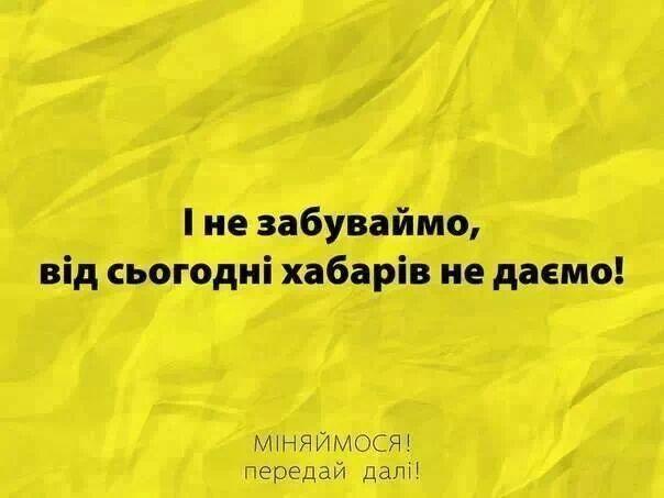 Аваков анонсировал масштабное реформирование ГАИ и внутренних войск - Цензор.НЕТ 272