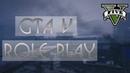 Role Play сервер в GTA V, Rage MP Будущее уже близко?
