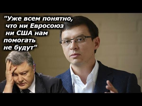 Мураев Встреча в Хельсинки это остаточне прощавай для Порошенко