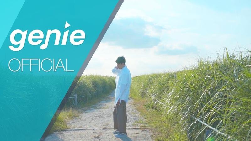 문샤인 (Moonshine) - Hold on me Official M/V