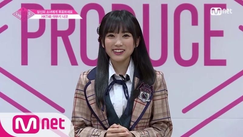 [ENG sub] PRODUCE48 HKT48ㅣ야부키 나코ㅣ특기는 빠르게 머리 땋기 @자기소개_1분 PR 180615 EP.0