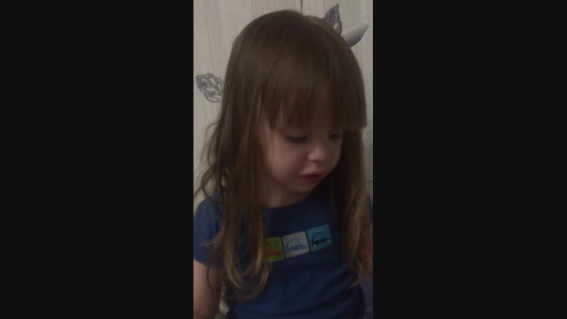 Полина 2,6годика про муху цокотуху