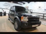 Land Rover состояние До проведения работ
