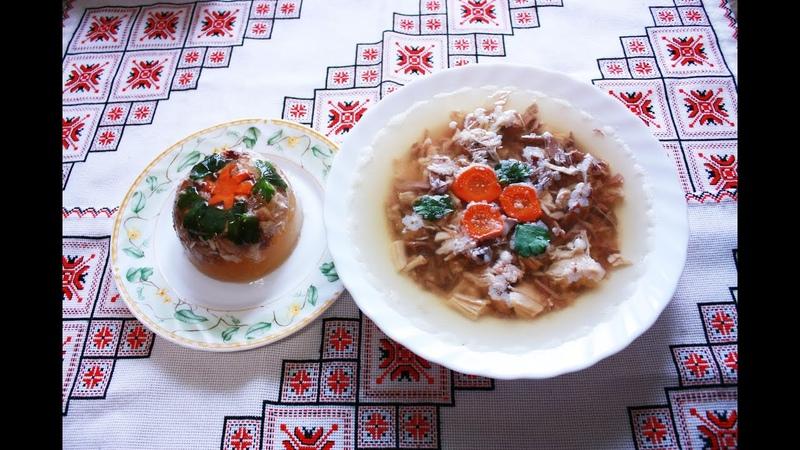 Холодец рецепт Как приготовить холодец Холодець рецепт приготування Холодец из курицы