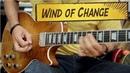 Scorpions Wind of Change