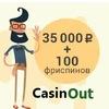 ☆Бесплатный портал дающих казино · PROMOTIONS ·