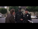 FS Детали. Мартин Риггз осваивает ремесло патрульного из к/ф Смертельное оружие 3, Ричард Доннер