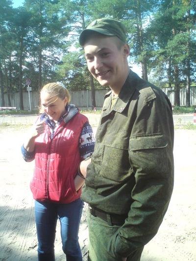 Дмитрий Александрович, 8 сентября , Ростов-на-Дону, id95263574