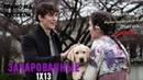 Зачарованные 1 сезон 13 серия / Charmed 1x13 / Русское промо