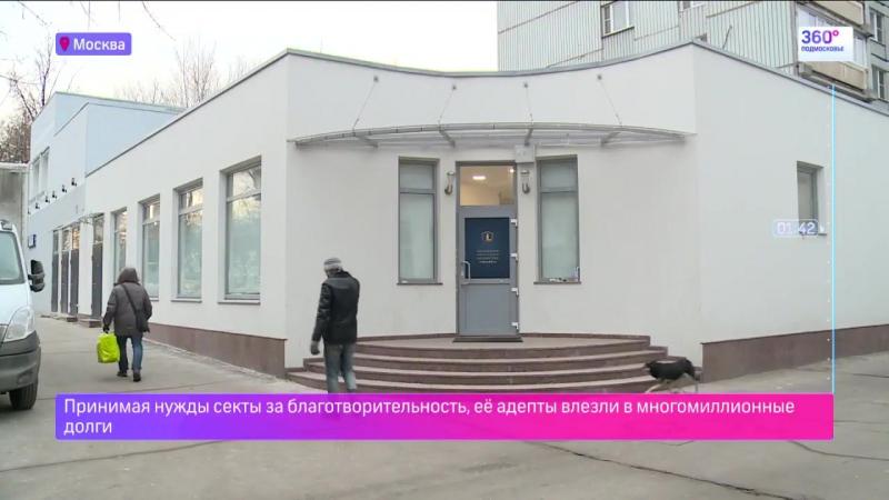 В Москве зомбируют людей под прикрытием курсов личностного роста