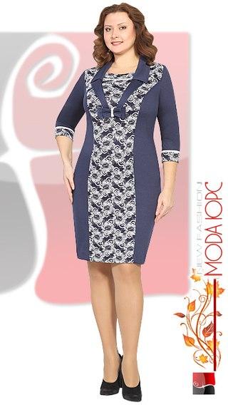 Женское шерстяное платье для полных