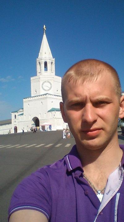 Алексей Стрюченко, 1 июня 1986, Мирный, id2680374