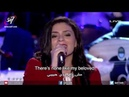 Come to Me all you weary...Lovely Arabic Christian Song..Mary George from Egypt Subtitles