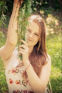 Лера Носкова