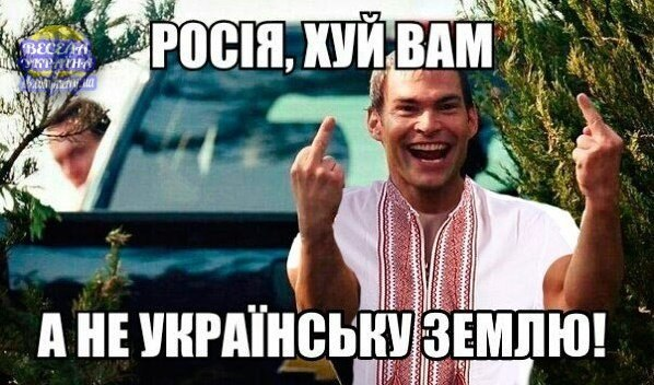 Террористы обстреливают Донецкую железную дорогу и подрывают пути - Цензор.НЕТ 9339