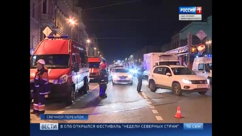 16 09 2018 На Свечном переулке горел доходный дом Сагалова