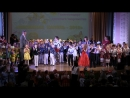 600 детей выступили в финале Весенней капели