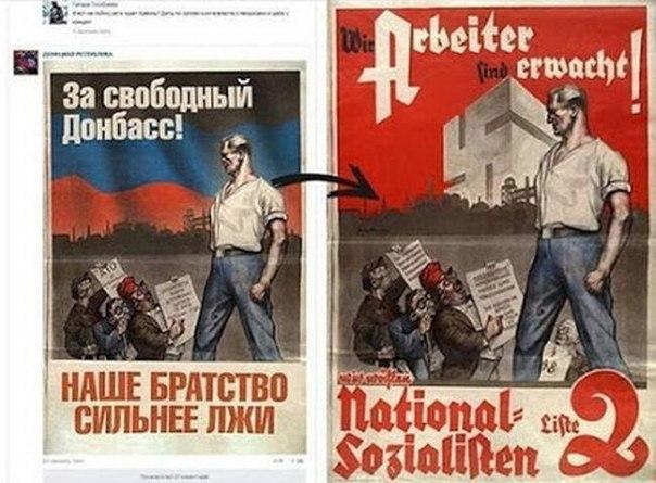 """Обама о Путине: """"Люди не всегда действуют рационально"""" - Цензор.НЕТ 8755"""