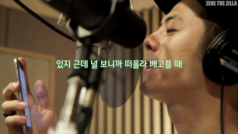 빈지노 박재범 (ft. ZENE THE ZILLA) - Jinkyo(진교)