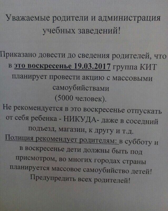 Попкорн (общество, политика) - Том XLVI - Страница 63 8FpMm6vCBhw