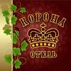 Отдых в Крыму. ЮБК. Утес. Отель Корона