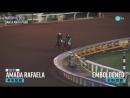 Amada Rafaela (Outside) and Emboldened