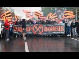 Шахтёр Донецк - Ворскла Полтава 21.09.2013