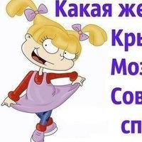 Катеринка Колесникова, 4 июня , Москва, id208544597