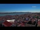 Португалия Сверху виднее