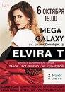 Elvira Tugusheva фото #35