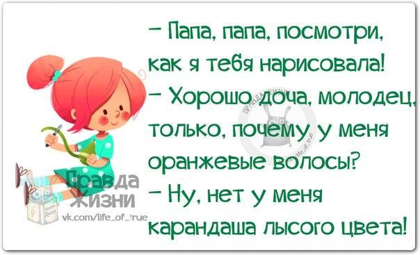 https://pp.vk.me/c543106/v543106123/2535e/B0VhMEed-9M.jpg