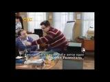 Сериал Воронины 289 серия. Смотреть онлайн - Видео - bigmir)net