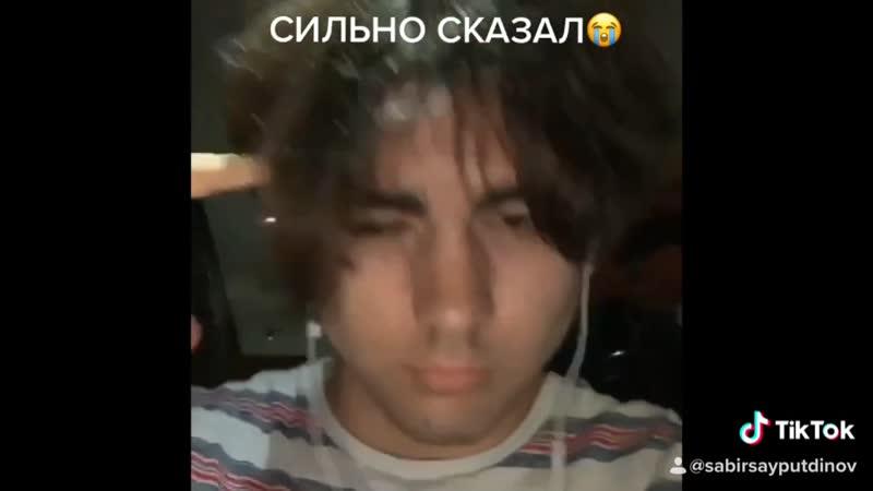 СИЛЬНО СКАЗАЛ😭