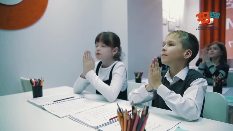 Сеть школ скорочтения и развития интеллекта IQ007