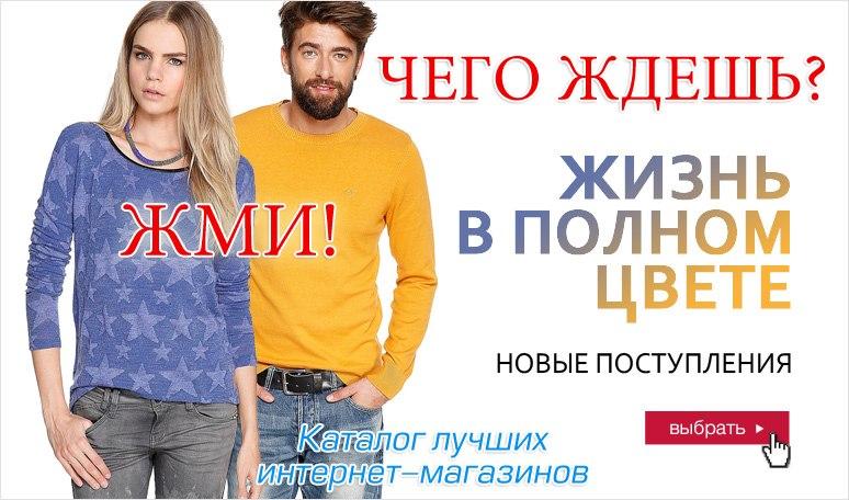 www.fancybrands.ru/Vse-dlya-muzhchin/Muzhskaya-odezhda/Verhnyaya-odezhda/Kurtki/