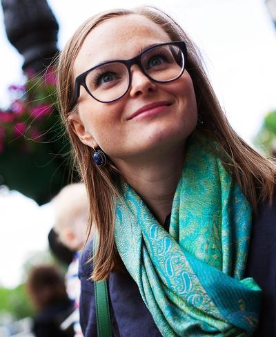 Ульяна Вихарева