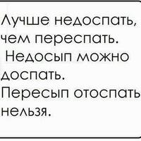 Виктор Тропотяга, 28 апреля , Красногвардейское, id216003031