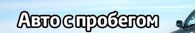 toyota.aspec-auto.ru/used_cars/index10.tmex