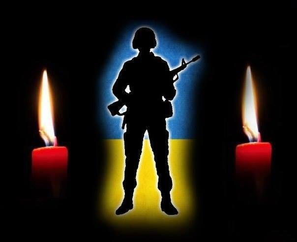 Порошенко посмертно присвоил звание Героя Украины лейтенанту Нацгвардии Заваде - Цензор.НЕТ 8730