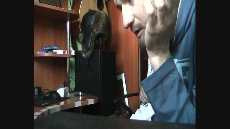 Скайп с Даней Аликовым 1