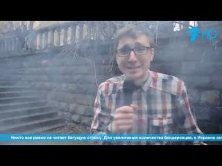 Проплачено - юмор - пародия - Беспредел в Севастополе - joke - Russia TV