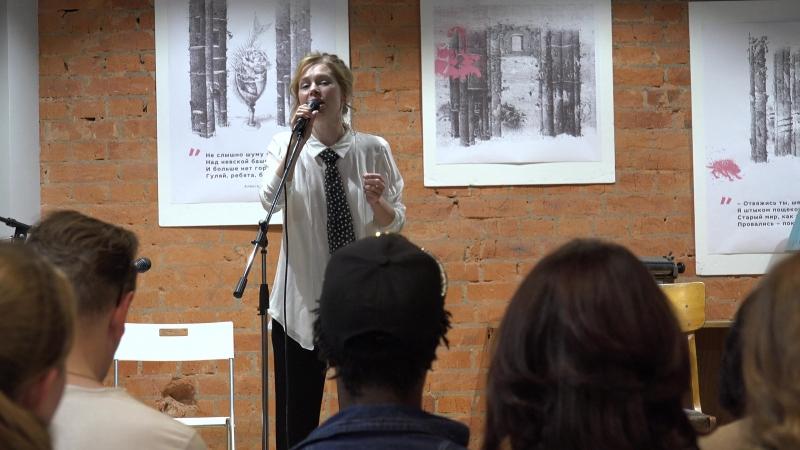 Выступление на дне рождения Франкотеки в Библиотеке иностранной литературы. Часть I