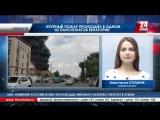 ГУ МЧС по РК: «Крупный пожар в одном из пансионатов Евпатории ликвидирован»