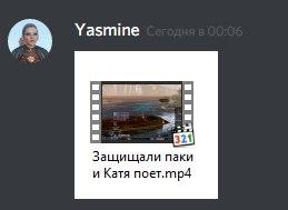 https://pp.userapi.com/c834404/v834404524/3bf4e/fSl8ML_mgzk.jpg