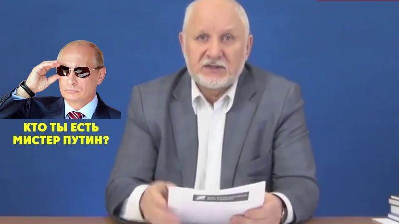 Лидер и руководитель Пятой колоны в России это Путин С Сулакшин 07 12 2016 YouTube